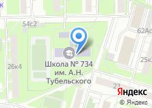 Компания «Центр образования №734» на карте
