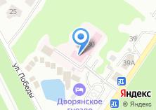 Компания «Противотуберкулезный диспансер» на карте