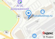 Компания «ARLine» на карте