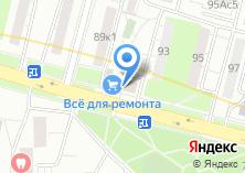 Компания «ТеплоКомфорт» на карте