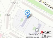 Компания «Детский сад №1150» на карте