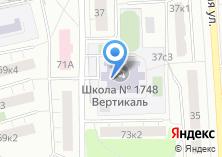 Компания «Гимназия №1748» на карте
