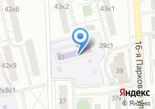 Компания «Детский сад №606» на карте