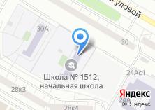 Компания «Прогимназия №1753» на карте