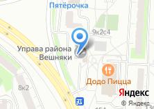 Компания «Управа района Вешняки» на карте