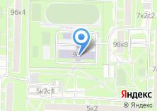 Компания «Средняя общеобразовательная школа №905» на карте
