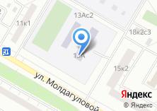 Компания «Средняя общеобразовательная школа №891 им. Алии Молдагуловой» на карте