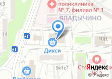 Компания «Бимбом» на карте