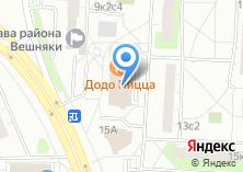 Компания «Магазин товаров для детей на Вешняковской» на карте