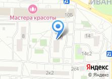 Компания «Участковый пункт полиции район Ивановское» на карте