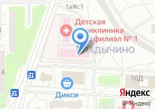 Компания «Травмпункт Городская поликлиника №16» на карте