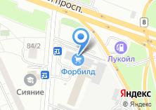 Компания «Персонал» на карте