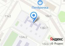 Компания «Средняя общеобразовательная школа №402» на карте