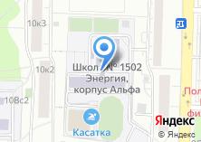 Компания «Лицей №1502» на карте