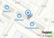 Компания «Сервис-Холод» на карте