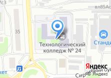Компания «Технологический колледж №24» на карте