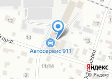 Компания «ВОАНДА» на карте