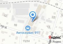 Компания «МосОблАренда» на карте