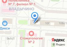 Компания «Магазин нижнего белья на Реутовской» на карте