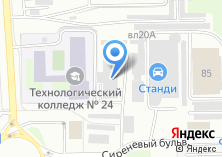 Компания «ОптЕвроТекстиль» на карте