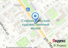 Компания «Мастерская по ремонту обуви на ул. Ленина» на карте
