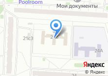 Компания «Детский дом №57» на карте