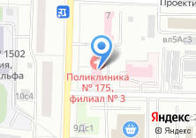 Компания «Городская поликлиника №175 Восточный административный округ» на карте