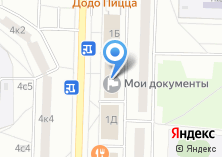 Компания «Секонд-хенд на Молостовых» на карте