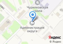 Компания «Территориальный отдел» на карте