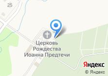 Компания «Храм Рождества Иоанна Предтечи на Востряковском поселковом кладбище» на карте