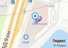 Компания «Строящееся административное здание по ул. МКАД 8 км» на карте