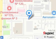 Компания «Автостоянка на Прокатной» на карте