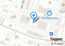 Компания «Строящийся жилой дом по ул. Островского (г. Пушкино)» на карте