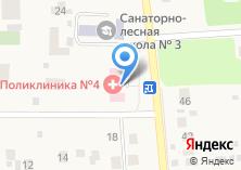 Компания «Поликлиника микрорайона Клязьма» на карте
