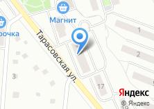 Компания «Передовой» на карте