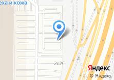 Компания «Авиалидер» на карте