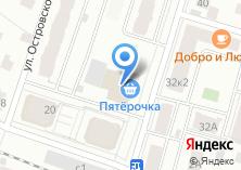 Компания «Детский центр *notabene*» на карте