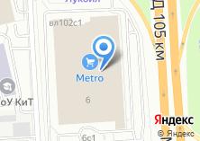 Компания «Метро Кэш энд Керри» на карте