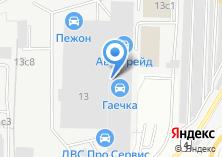Компания «СтройГрупп» на карте