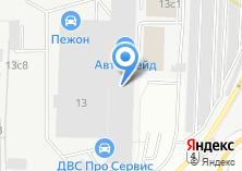 Компания «Plasmaservise» на карте