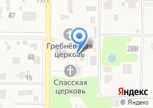 Компания «Часовня Ильи пророка» на карте
