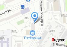 Компания «АРтхолод» на карте