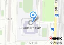 Компания «Гимназия №1504» на карте