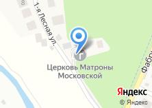 Компания «Храм Матроны Московской в Любимовке» на карте