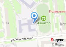 Компания «Востряковский лицей №1» на карте
