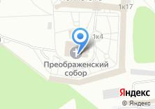 Компания «Храм Спаса Преображения Николо-Угрешского монастыря» на карте