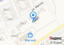 Компания «Руполис» на карте