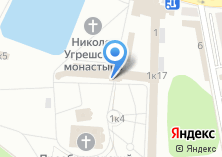 Компания «Храм Усекновения Главы Иоанна Предтечи Николо-Угрешского монастыря» на карте