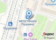 Компания «Вокзальная» на карте