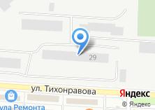Компания «4-й центральный НИИ Министерства обороны РФ» на карте